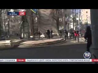 """Правоохранители идут в наступление и оттесняют протестующих - сюжет телеканала """"112 Украина"""""""