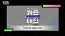 🎄2020 SBS 가요대전 포토월🎄 3부 / 2020 SBS Music Awards Photo Wall