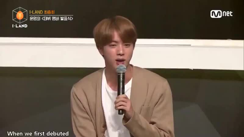 Seokjin said when he debuted he looked at the members' and thought he wanted to be with them for a long time which became a real