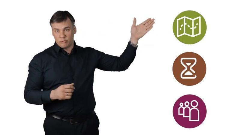 Инновационный образовательный продукт «Мастер Ойкумены» цифровой конструктор ДООП