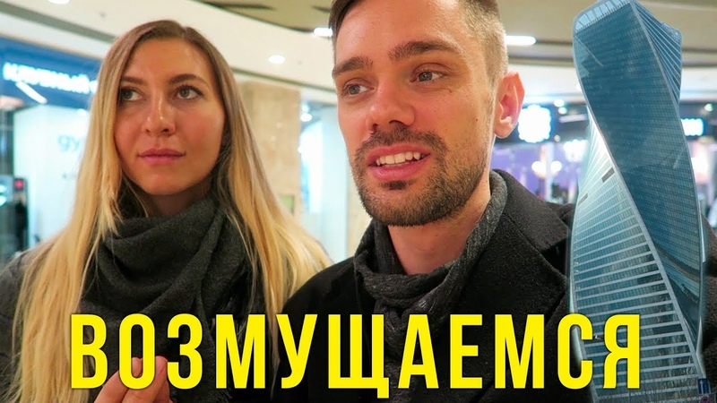 Москва Сити - не дотягивает до Бангкока? Разочаровались, Туалет за 100 рублей