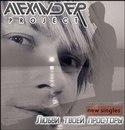 Личный фотоальбом Александра Шеканова