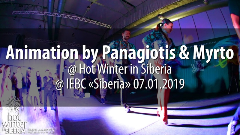 Animation by Panagiotis Aglamisis Myrto Misyri @ Hot Winter in Siberia 07.01.2019