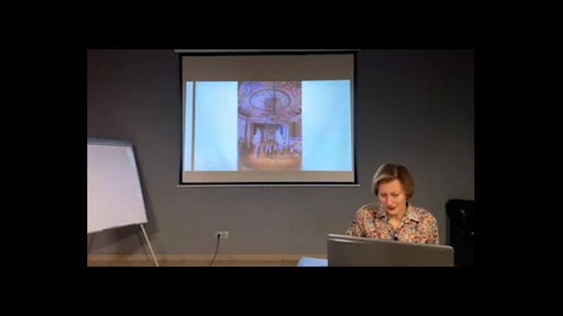 Отрывок лекции История крепостных театров Театр Шереметьевых Ирина Вишнякова