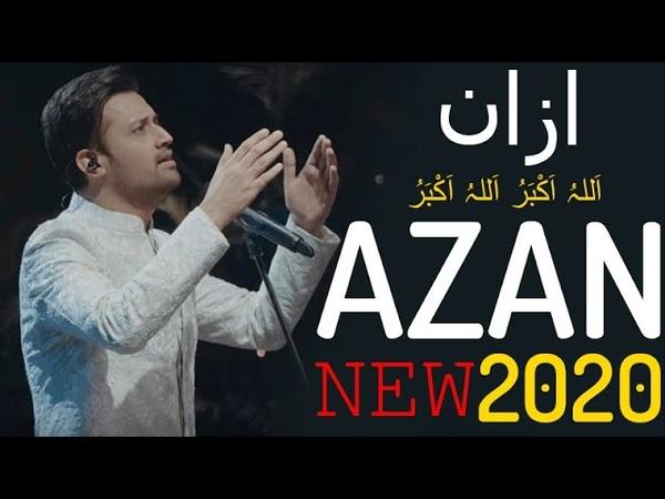 Atif Aslam Azan | Atif Aslam 2020 | AZAN Recitation Atif Aslam. Atif Aslam | azan by atif