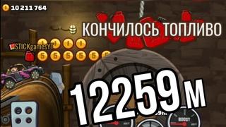HILL cLImb RACING 2 Mines 12259m - Top 100 of the world - gameplay Новый рекорд на карте шахты hcr2