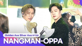 Golden Axe Silver Axe:BTOB - NANGMAN-OPPA (낭만오빠) | 2021 Together Again, K-POP Concert