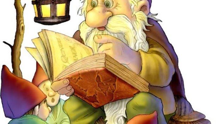 Прямая трансляция Сказки БРАТЬЕВ ГРИММ Читает Геннадий Линник