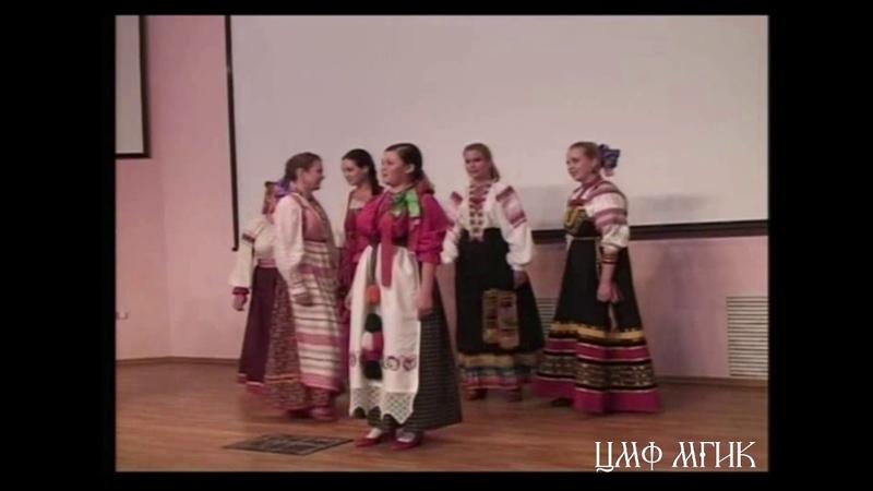 ЦМФ МГИК. III Мастерская русского танца. Танцы Севера России (3 курс каф. РНПИ МГИК)