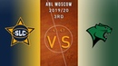 Salt Lake City Stars vs Chicago Cougars Highlights 3rd round ABL SPRING 2020