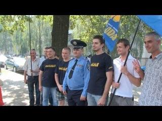 У Житомирі «свободівці» пікетують міськвідділ міліції
