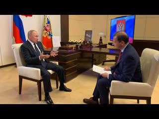Большое интервью президента РФ Владимира Путина Сергею Брилеву по актуальным темам на тк Россия 24