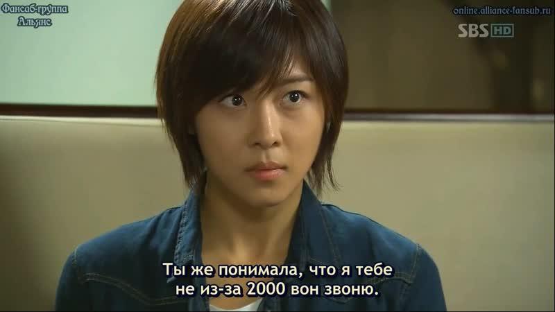 2000 вон Зачарованный сад Корея 2010