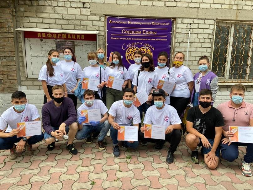 Полезная программа «МыВместе» Окружного форума добровольцев «Добро на Дальнем Востоке», изображение №18