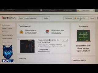 TOPBET Видео отчет по событию из Греции. ()