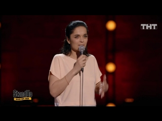 Stand Up: Юля Ахмедова - Я забыла лифчик