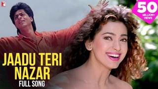 Jaadu Teri Nazar Song | Darr | Shah Rukh Khan, Juhi Chawla | Udit Narayan | Shiv-Hari | Anand Bakshi