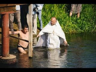 Крещальная литургия в праздник Крещения Руси. Лавришево