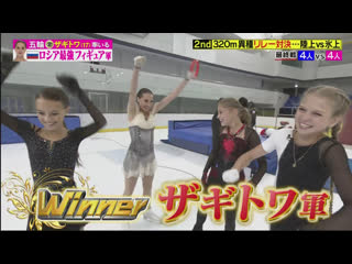 Alina zagitova 2019.07.27 sport tv show part 1