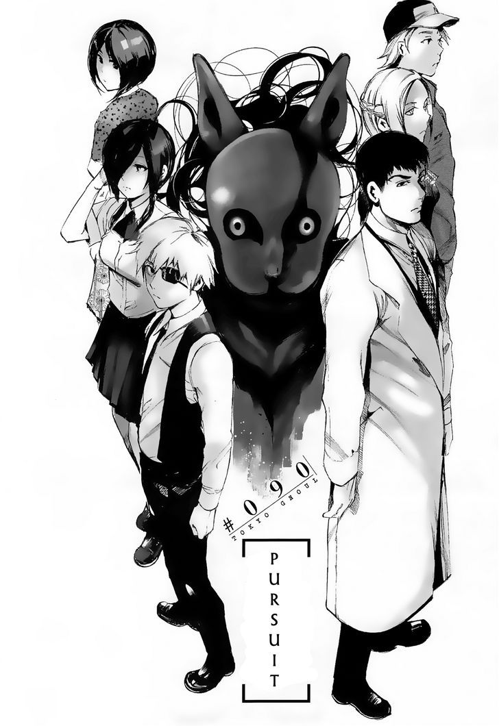 Tokyo Ghoul, Vol. 10 Chapter 90 Pursuit, image #9