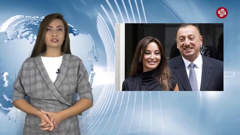 Həftəlik İcmal Mehriban Əliyeva prezident olmağa hazırlaşır