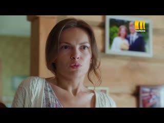 Плaтьe из мapгapитok 1,2,3,4 серия из 4 HD (2020)
