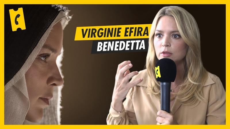 Intimidée par les scènes de sexe Virginie Efira nous parle de Benedetta en compagnie de Verhoeven