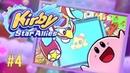 Собрали пазл 🕹️ Kirby Star Allies 4