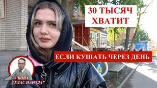 Реакция людей на слова Путина что в России не хватает рабочих рук.  Соцопрос