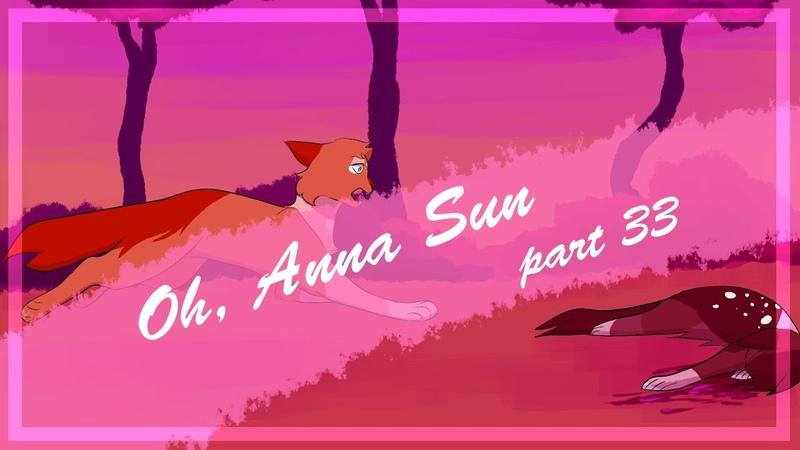 Oh Anna Sun Sandsorm Firestar MAP part 33