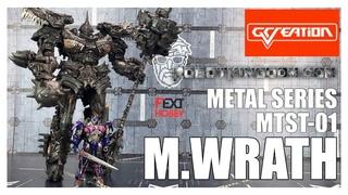GCreation Metal Series MTST-01  Transformers Age Of Extinction Grimlock