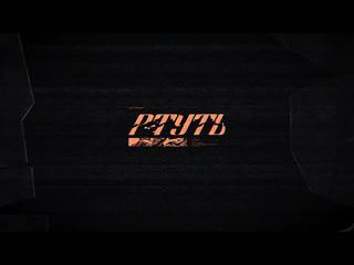 Experimental 1x1 Top 8 Шумилов Илья - Владислав Эль
