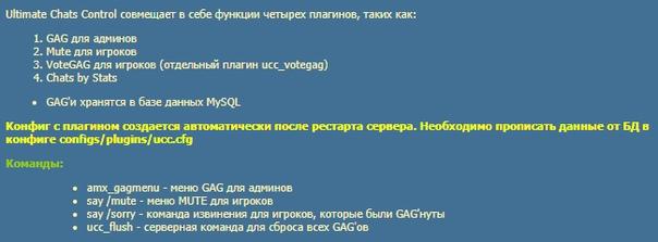 GAG list (UCC) - Список гагнутых игроков в CS:BANS, изображение №1