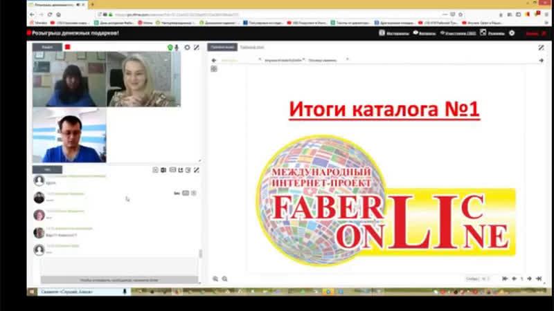 Директорский банк в 37 000 руб получили счастливчики Марина Банман live via