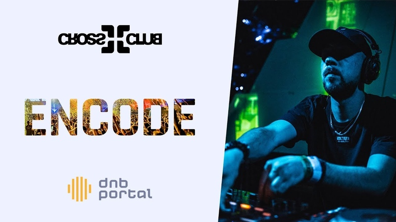 Encode Double Trouble Drum and Bass