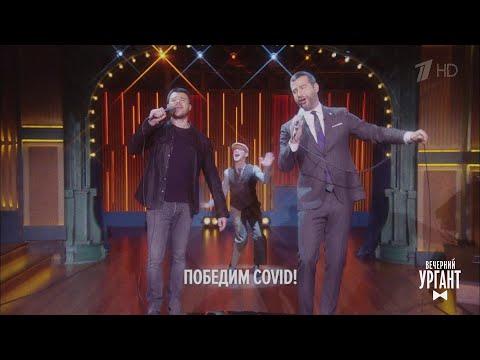 Emin Иван Ургант Лучший город Земли Вечерний Ургант 14 04 2020