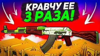 3 ПОПЫТКИ СКРАФТИТЬ AK-47   Гидропоника В КС ГО! Эксперимент в CS GO #6