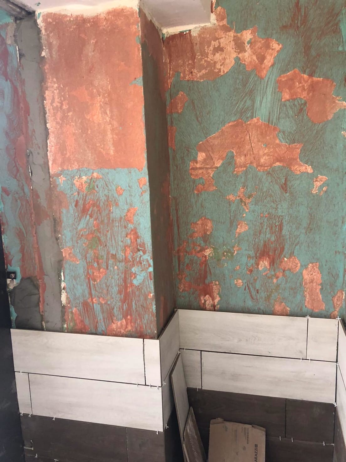 Улица Ердякова дом 16 декоративный ремонт 1
