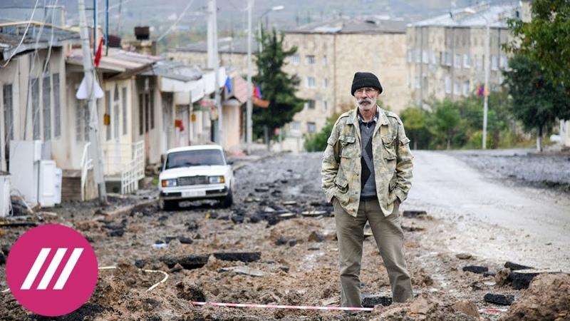 Скажите Путину чтобы спас нас Репортаж из Степанакерта который бомбят почти месяц