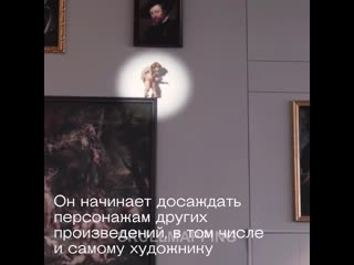В аэропорту Брюсселя ожили купидоны с картин Рубенса