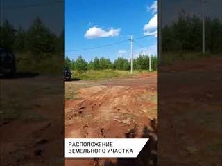 Продается земельный участок в дер. Каменное, ул. Медовая, 26.