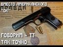 Полная версия фильма по книге РУССКИЙ КОД РАЗВИТИЯ