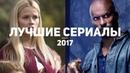 Новые Русские Мелодрамы Фильмы 2012 года списком смотреть или скачать на русском