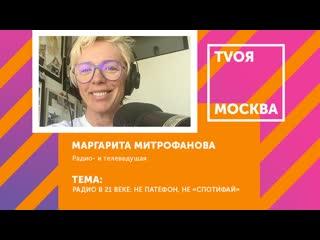 Мастер-класс от Маргариты Митрофановой
