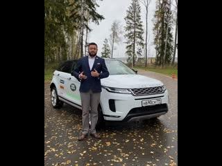 Land Rover | Как сделать поиск в навигаторе быстрее