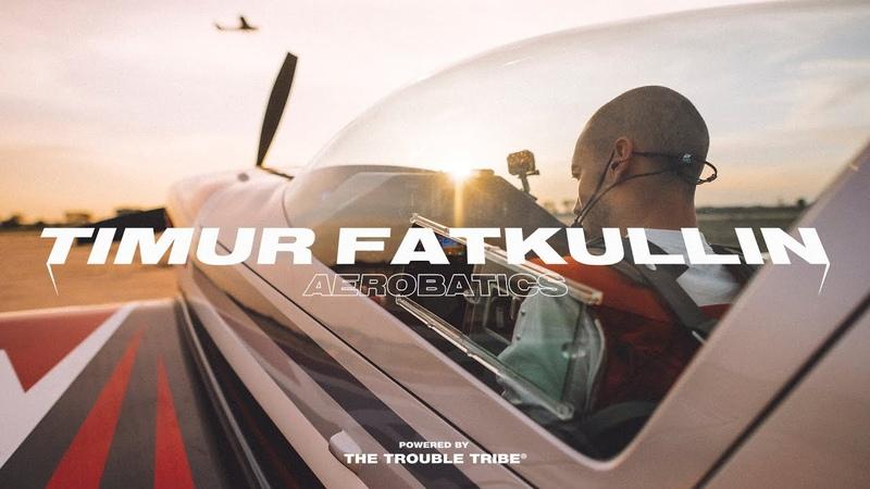 TIMUR FATKULLIN Aerobatics Высший пилотаж