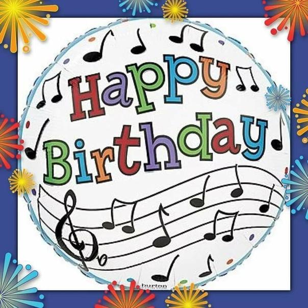 поздравления с днем рождения мужчине вокалисту этом снимке