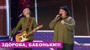 Ольга Картункова - Русская баба в караоке Угорал весь зал! Лучше камеди клаб