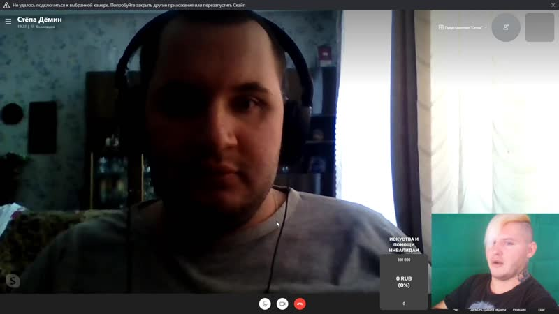 Берем Интервью у Степана Дёмина он занимается искусством творчеством музыкой пеньем но плохое зрение