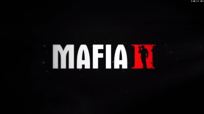 Mafia 2 Глава 4я Закон Мерфи